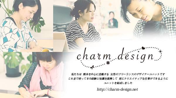 charmdegin