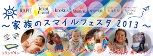 ペチャクチャナイト女性起業家版vol.3初挑戦!