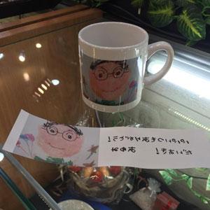 オリジナルマグカップ(メッセージ)