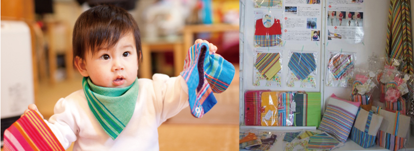 kikoi brand | キコイブランド 熊本市の販売店