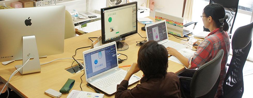 ITスクール(WEBスクール)